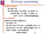 2d arrays processing