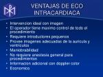 ventajas de eco intracardiaca