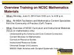 overview training on ncsc mathematics materials