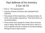 paul defense of his ministry 2 cor 10 13