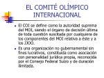 el comit ol mpico internacional