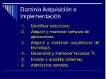 dominio adquisici n e implementaci n