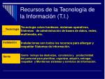 recursos de la tecnolog a de la informaci n t i1