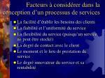 facteurs consid rer dans la conception d un processus de services