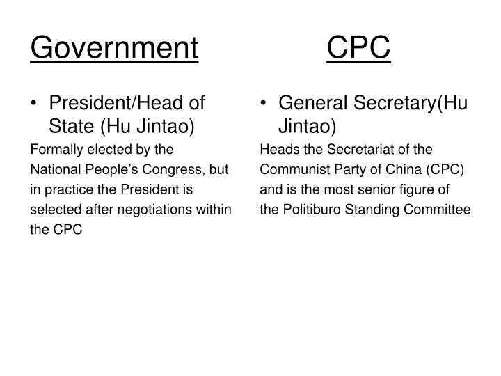 government cpc n.