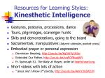 resources for learning styles kinesthetic intelligence