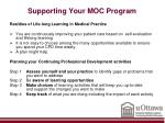 supporting your moc program1