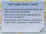 help supply others needs