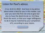 listen for paul s advice