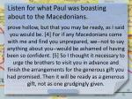 listen for what paul was boasting about to the macedonians1