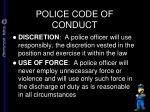 police code of conduct2