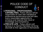 police code of conduct5