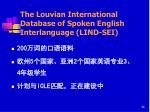 the louvian international database of spoken english interlanguage lind sei