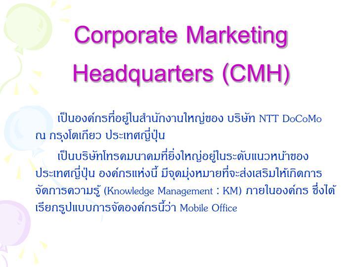 Corporate marketing headquarters cmh