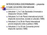 interzicerea discriminarii prezenta in toate conventiile internationale
