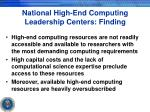 national high end computing leadership centers finding