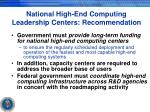 national high end computing leadership centers recommendation