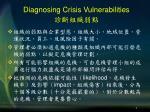 diagnosing crisis vulnerabilities