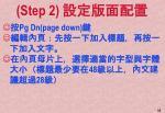 step 21