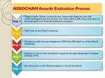 assocham awards evaluation process