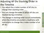 adjusting ap div stacking order in the timeline