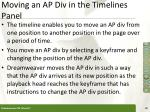 moving an ap div in the timelines panel