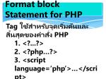 format block statement for php