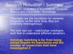 research motivation summary