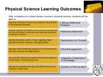 physical science learning outcomes
