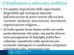 cittadinanza e advocacy coalition