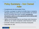 policy summary non owned auto