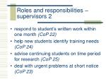 roles and responsibilities supervisors 2