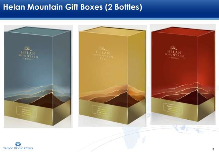Helan Mountain Gift Boxes (2 Bottles)