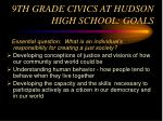 9th grade civics at hudson high school goals