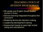 teaching civics at hudson high school