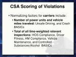 csa scoring of violations5