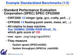example standardized benchmarks 1 2