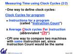 measuring time using clock cycles 2 2