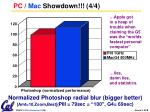 pc mac showdown 4 4
