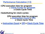 performance calculation 1 2