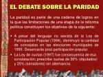 el debate sobre la paridad