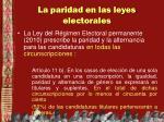 la paridad en las leyes electorales1