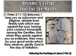 become a useful tool for the master3