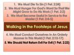 walking in the footsteps of jesus4