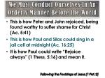 we must conduct ourselves in an orderly manner before the world7