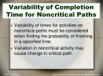 variability of completion time for noncritical paths