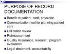 purpose of record documentation
