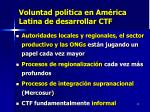 voluntad pol tica en am rica latina de desarrollar ctf
