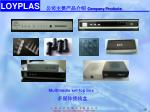 company products1