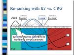 re ranking with k1 vs cws
